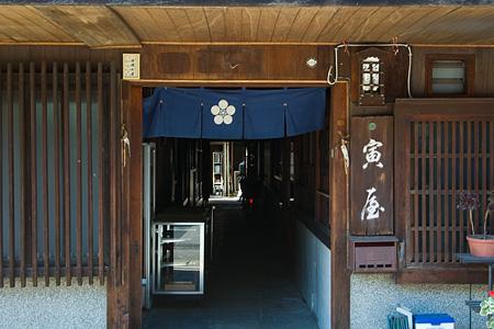 犬山城下町2-11