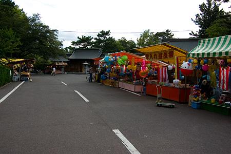 敦賀1-9