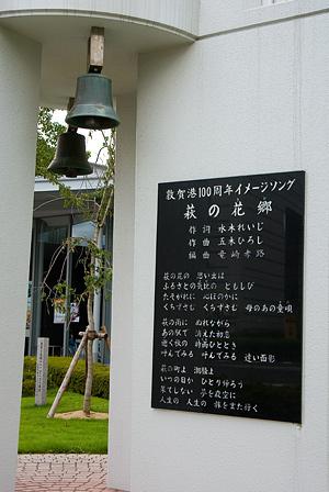 敦賀3-3