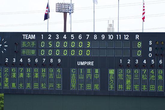 高校野球-15