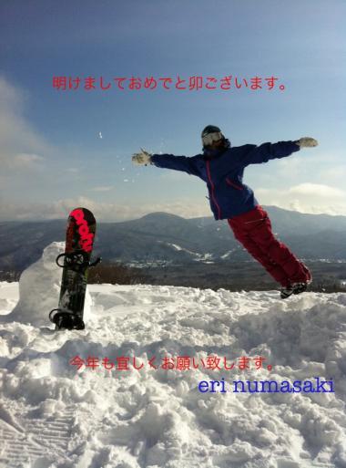 eri numasaki new year photo