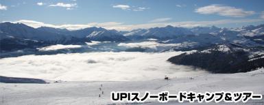 UPI_header.jpg