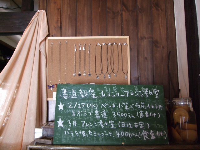 mitocafe店内07