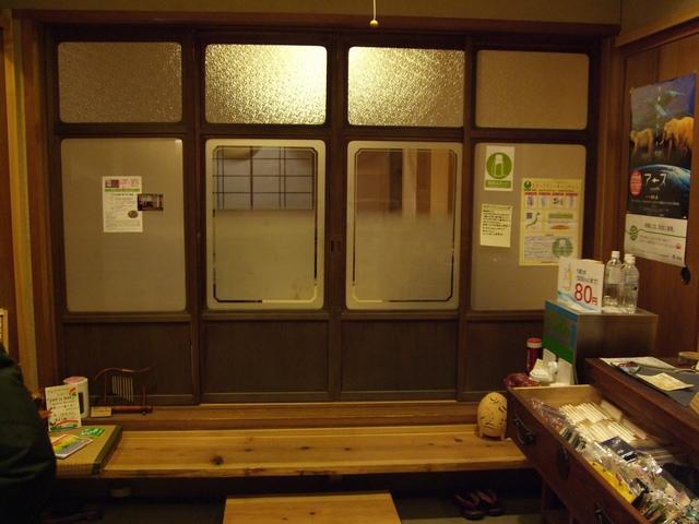 i-cafe玄関