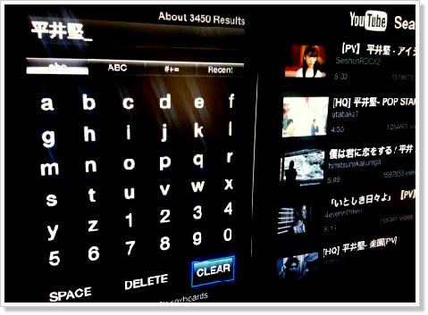 Apple TVアップデート来たあっ!