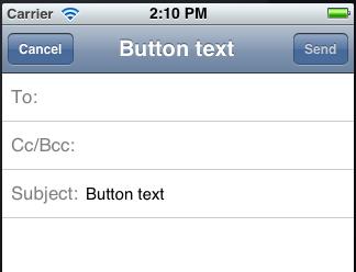 送信ボタン