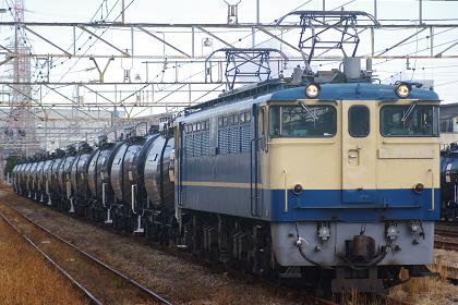 20120209 ef65 1119