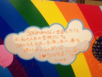 20120401_31.jpg
