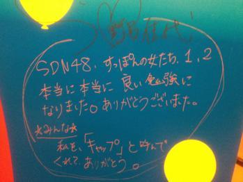 20120401_35.jpg