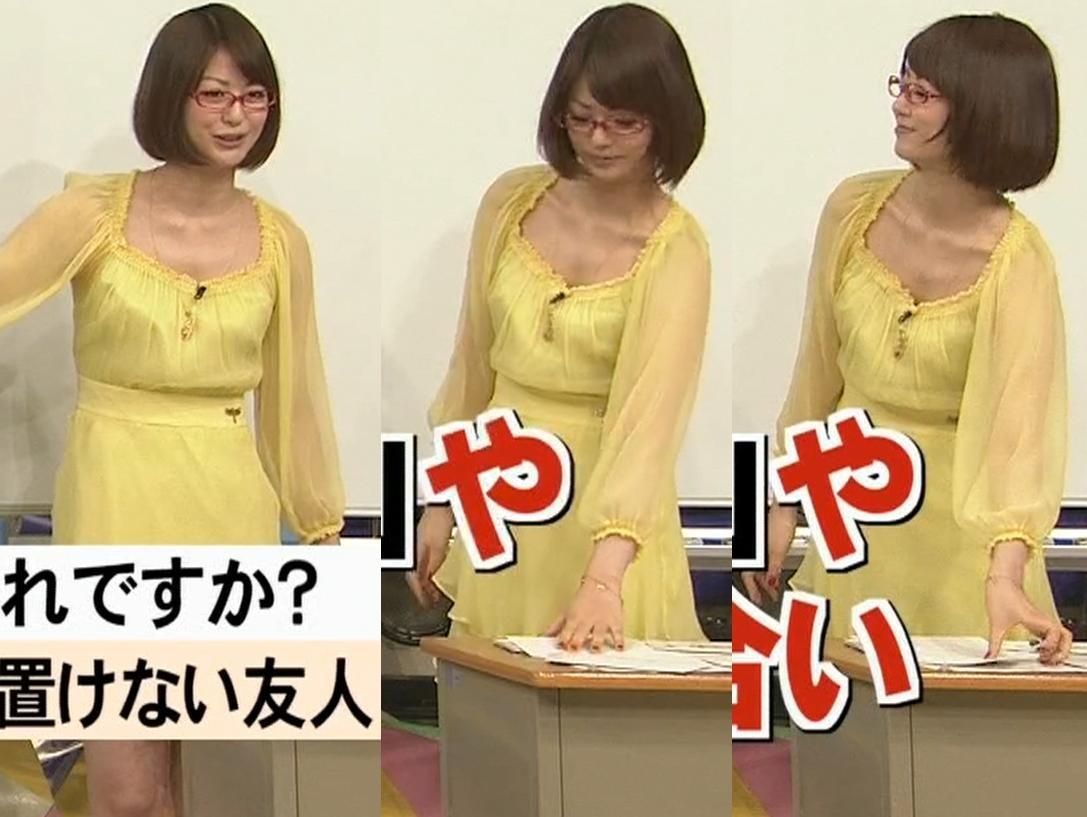 夏目三久 露出度の高い服キャプ画像(エロ・アイコラ画像)