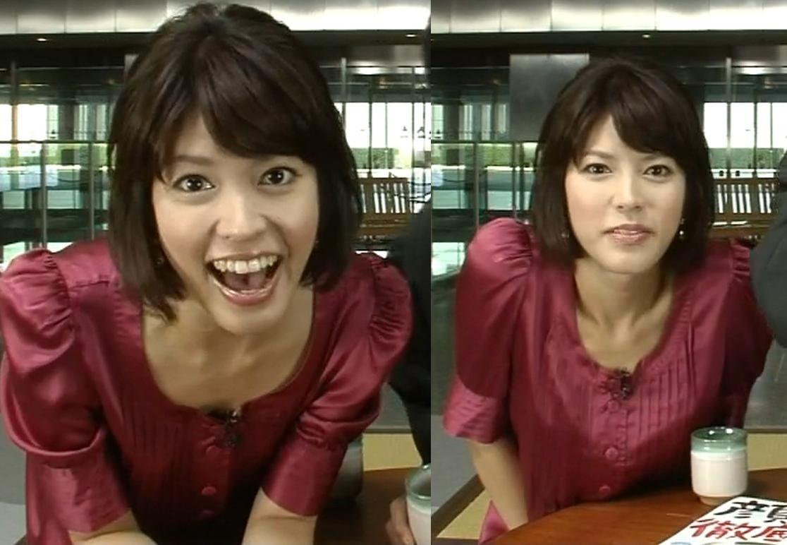 神田愛花 だっちゅ~のキャプ画像(エロ・アイコラ画像)