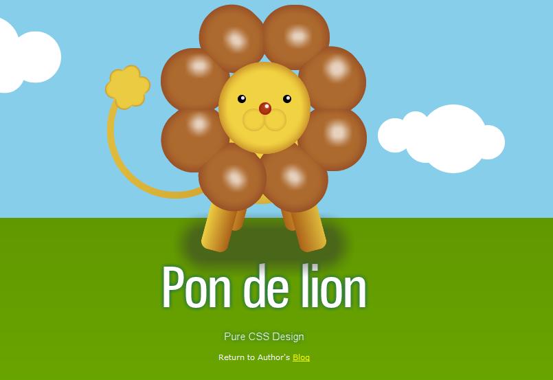 画像を一切使わずにcss3だけで描かれたポンデライオンがすごい