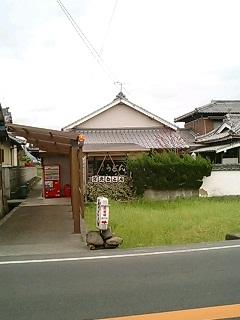 200604182009132