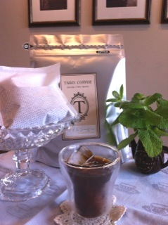 icedcoffee1.jpg