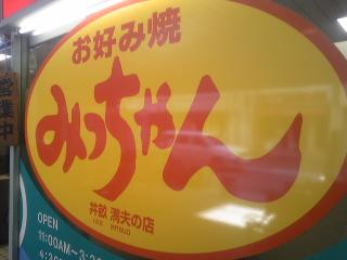 20091010010410.jpg