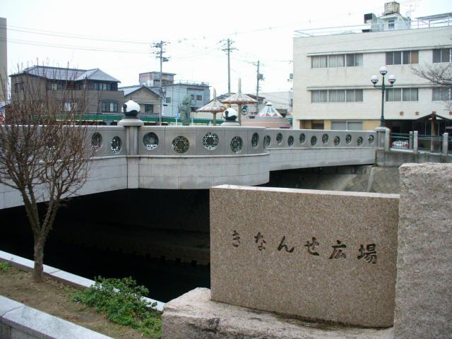 河童倶楽部 | 智頭橋/袋川(鳥取市)【日本百名橋】