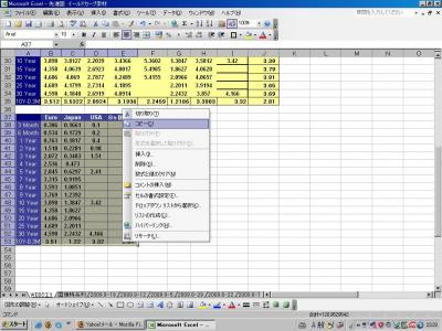 Excelからコピー