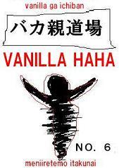 bakaoya vanilla haha