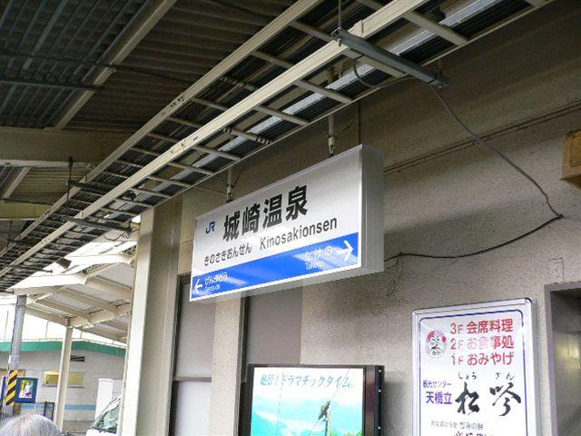 sirosaki090920_1.jpg