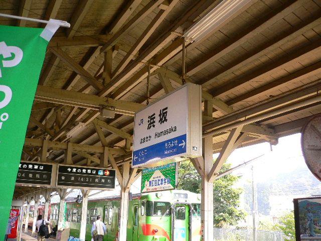 sirosaki090920_8.jpg
