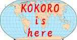 where is kokoro